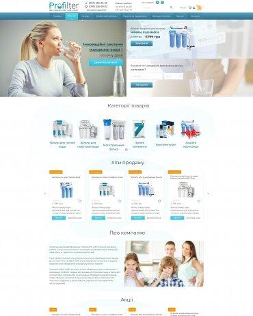 development of a one-page site, landpage Construction and repair project Internet shop Profilter