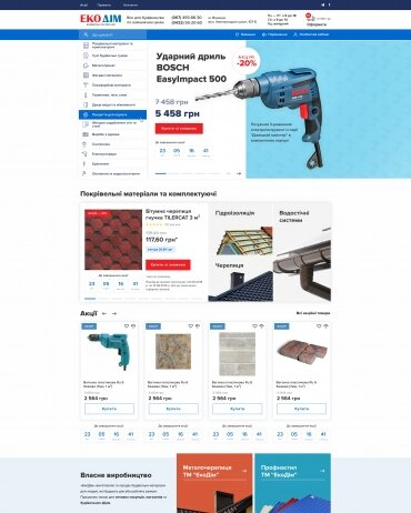 development of a one-page site, landpage Construction and repair project Eco House Online Store