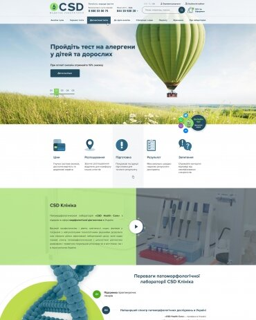 development of a one-page site, landpage Medical topics project Website of the CSD Medical Laboratory