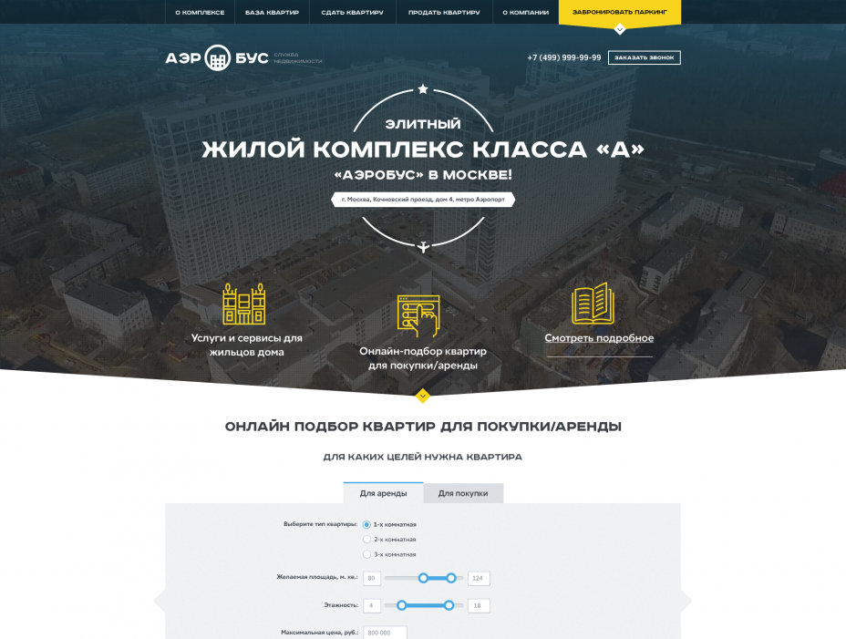 home page design — LC Airbus
