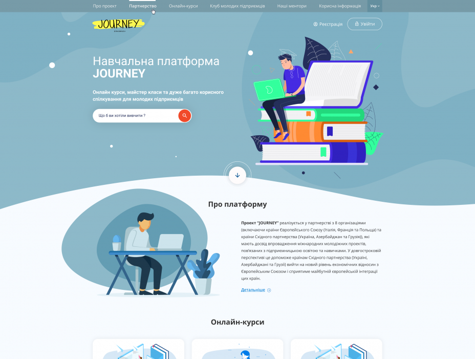 home page design — The website of the Journey training course