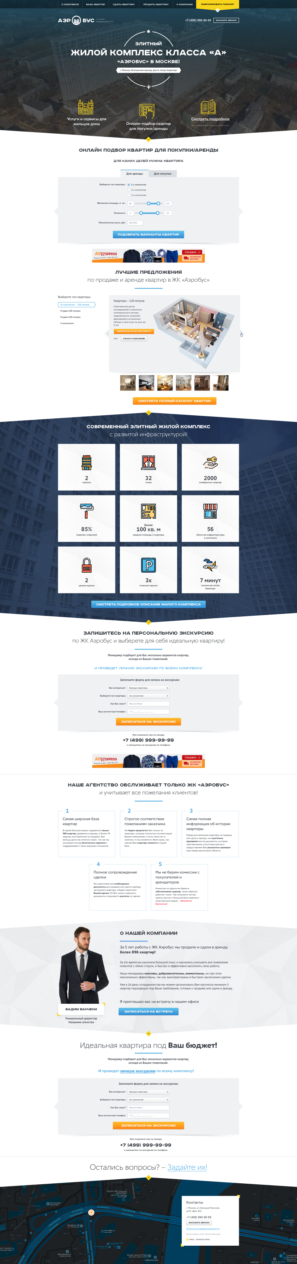 home page design — LC Airbus_0