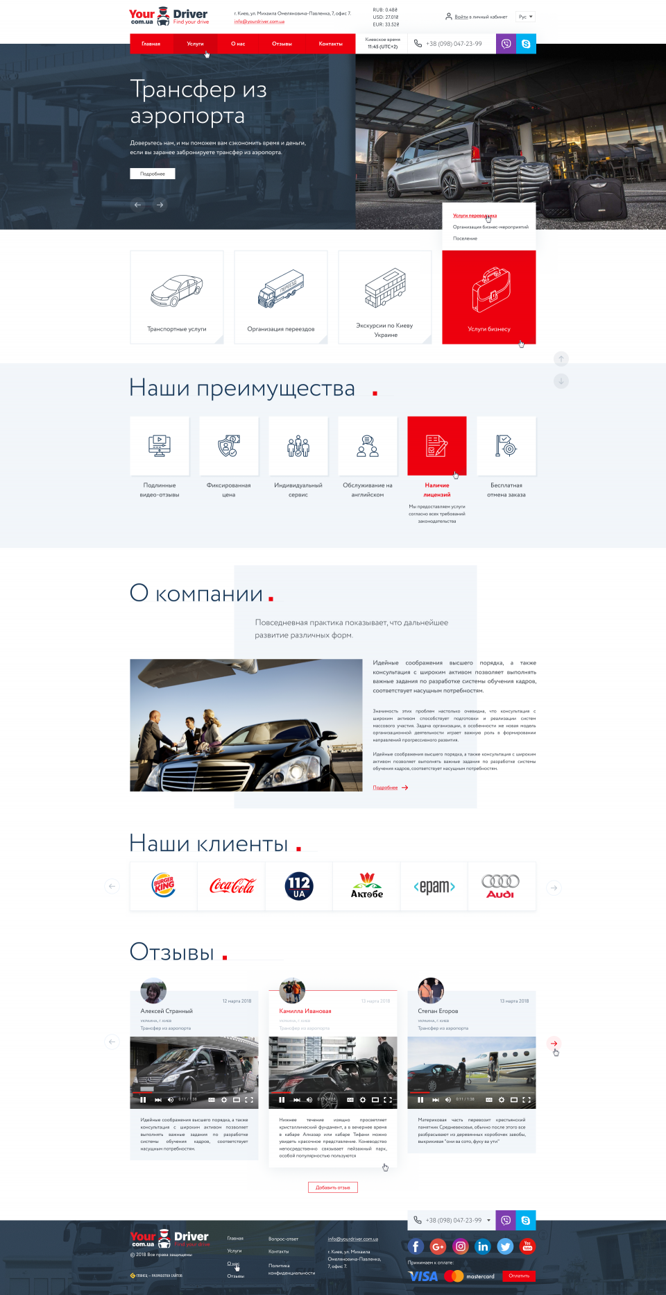 home page design —  Corporate site of the company «YourDriver»_0