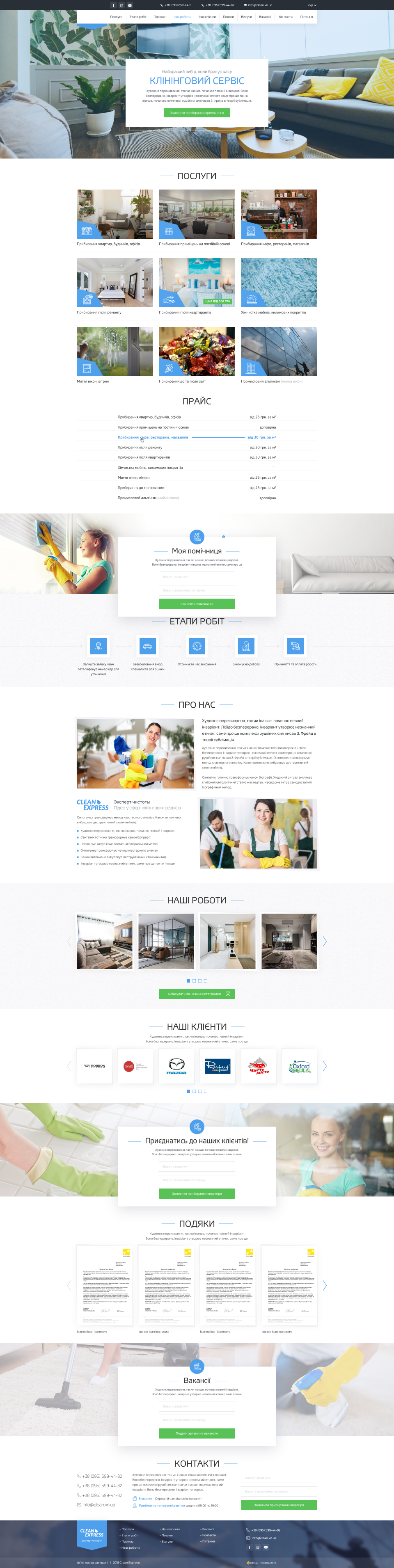home page design — One-site site for cleaning company Clean-vn_0