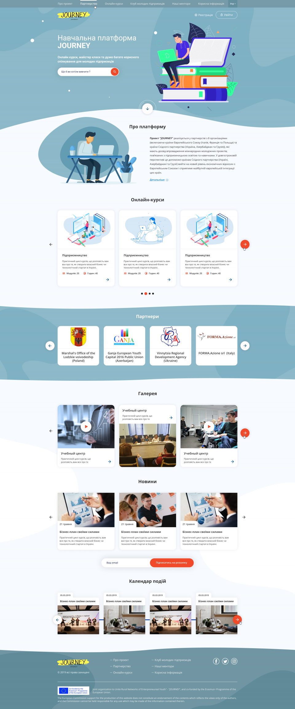 home page design — The website of the Journey training course_0
