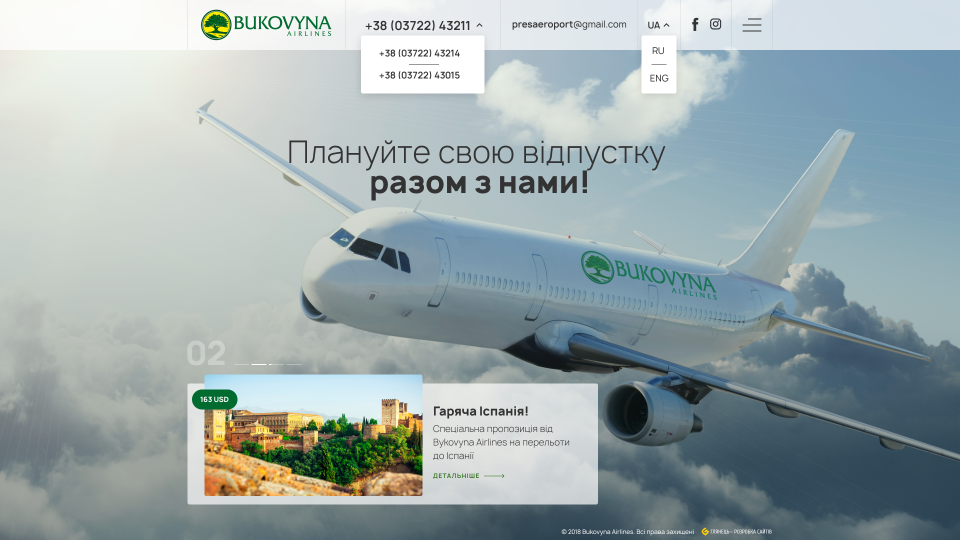 home page design — The site of the airline Bukovyna Airlines_0